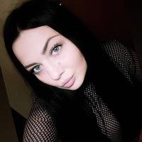 Екатерина Коралева