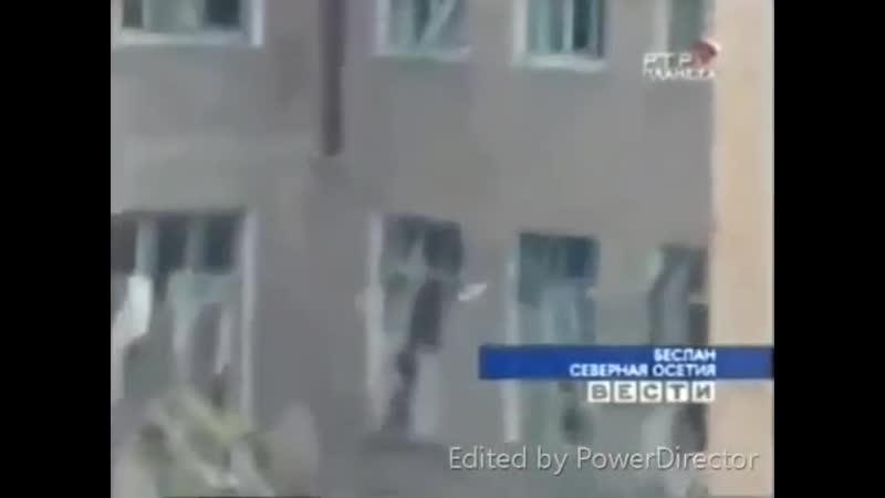 Вести Россия 03 09 2004 Выпуск в 20 00 Отрывок