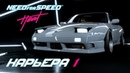 Новичок в деле, первые промахи [Need for Speed: Heat] Карьера 1, прохождение, сюжет