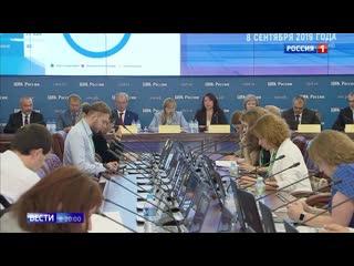 Выбор сделан: как обновилась власть в регионах и как изменится лицо Мосгордумы