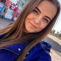 Diana Izmailova