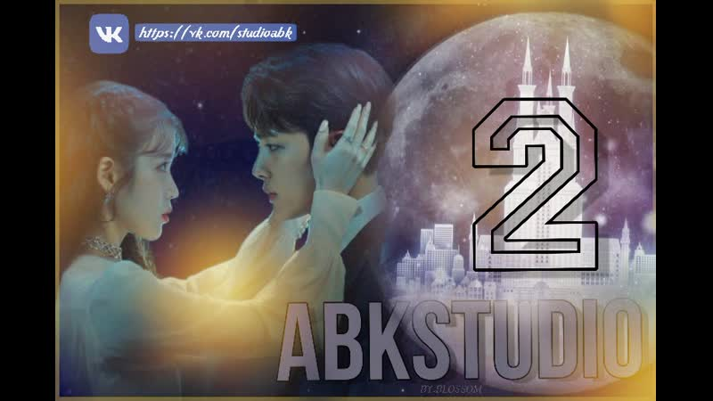 ABK STUDIO Дель Луна Қонақ үйі 2 бөлім қазақша дыбыстаумен Hotel Del Luna 2 episode