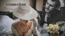 Марат Бабаян Женщина в Белом