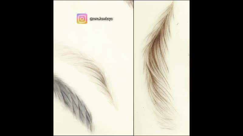 Техника волосок с тенью