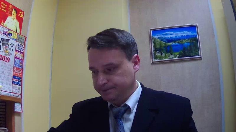 Советские законы не будут отменены Ответ МинЮста РФ