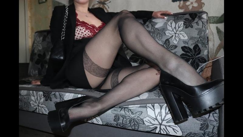 В КОЛГОТКАХ СЕКСУАЛЬНЫЕ НОЖКИ A YOUNG SEXY WOMEN IN PANTYHOSE PANTIES TIGHTS