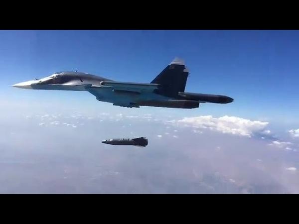Сброс самой мощной бомбы из арсенала Су-34 показали на видео