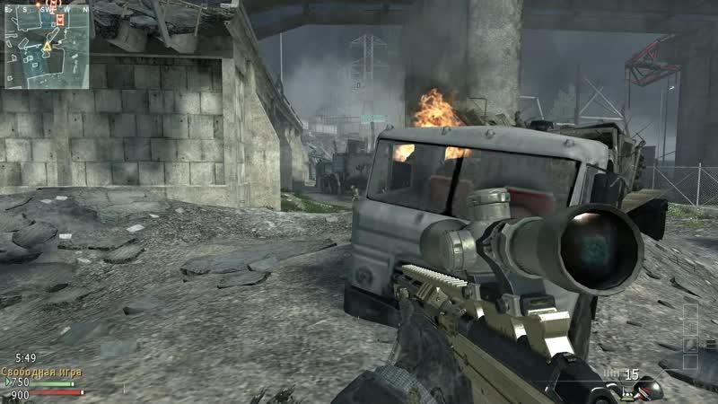 Codmw3 sniper