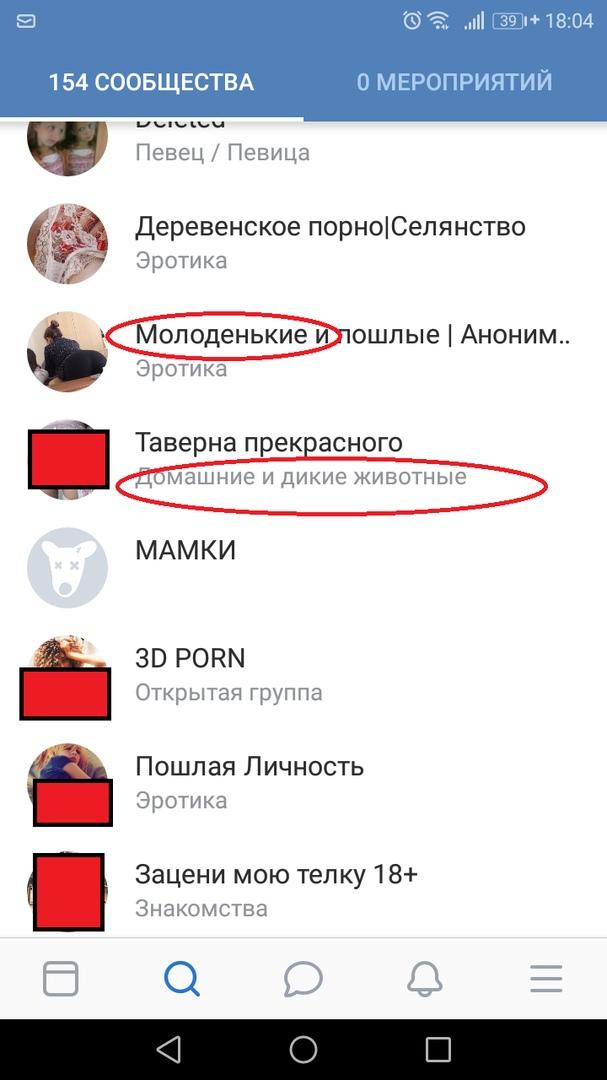 Русское Эротическое Порно С Малолетками