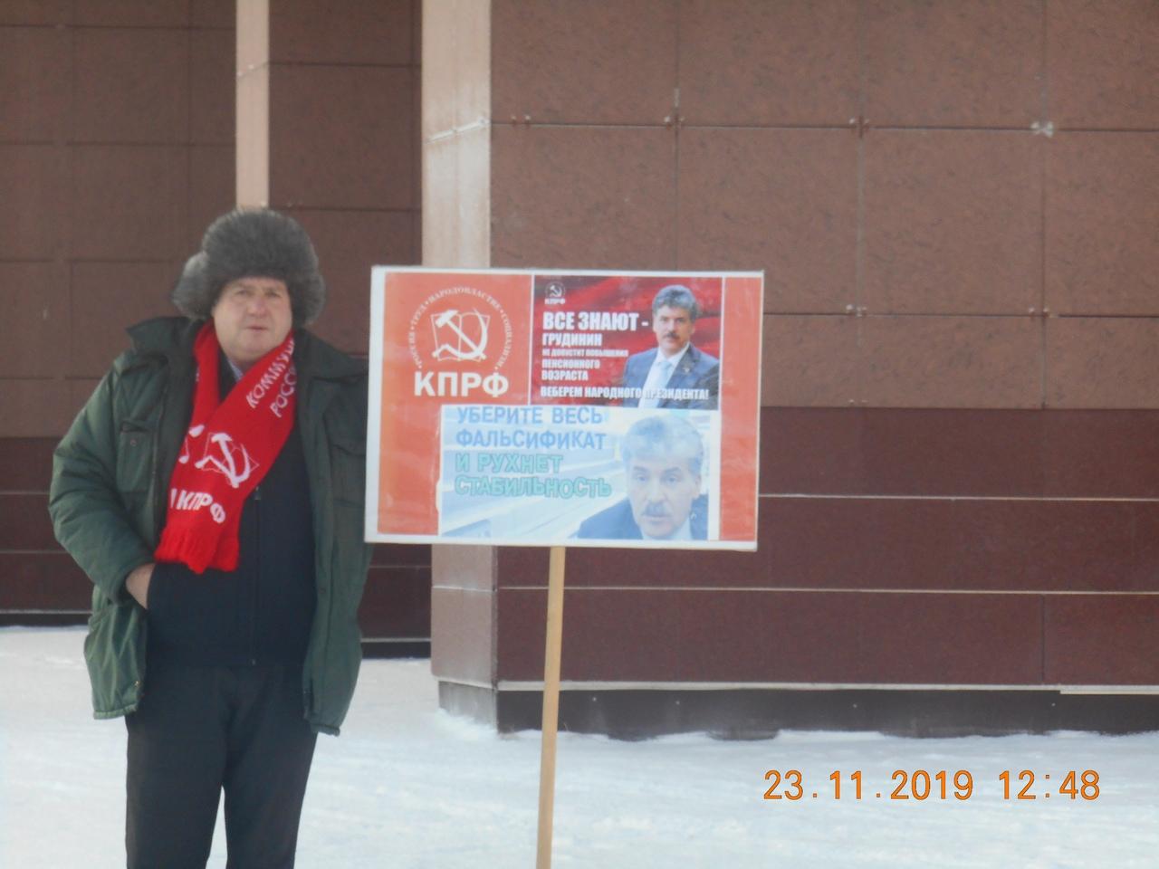 В Новом Уренгое прошел одиночный пикет в защиту П. Грудинина