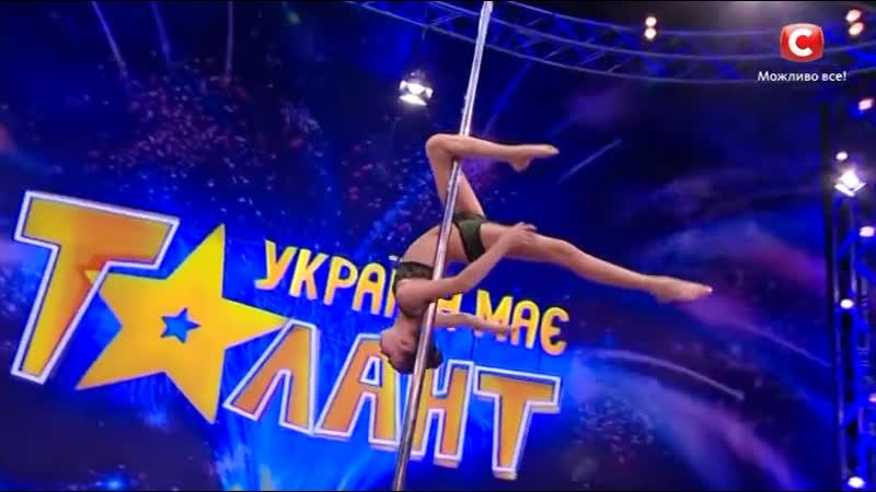 Пол Денс.Ева Лукьянова 11лет. Четвертый кастинг в Киеве.