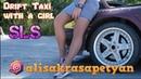 Дрифт такси с девушкой/Drift taxi with a girl/drift/2/alisakrasapetyan 2/SLS