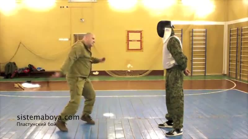 Whip's functioning The sabres' fencing Plastoon martial art fighting system of Leonid Polezhaev YouTube 360p