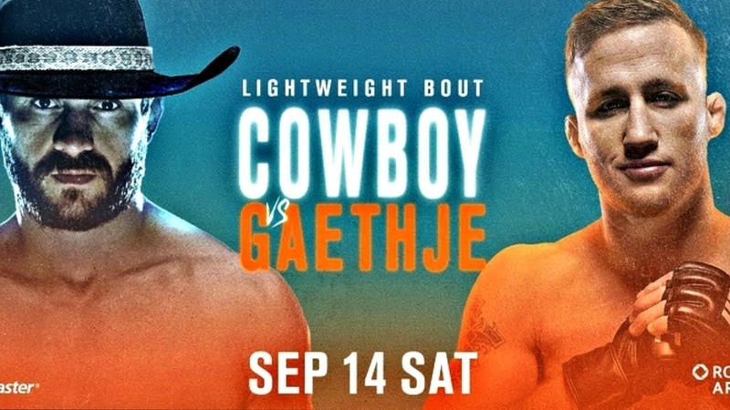 Разбор турнира UFC on ESPN 16 Cowboy vs. Gaethje