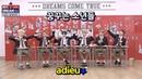 꿈꾸는 소년들 NCT SCHOOL DREAM MATE End Of Semester
