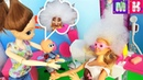КАТЯ И МАКС ВЕСЕЛАЯ СЕМЕЙКА! ЭТО НЕ МОЯ МАМА! Куклы Барби играем в куклы мультики для детей