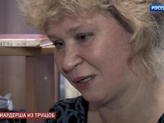 Андрей Малахов. Прямой эфир / Расследование: как у уборщицы нашли 2 млрд рублей / Видео /