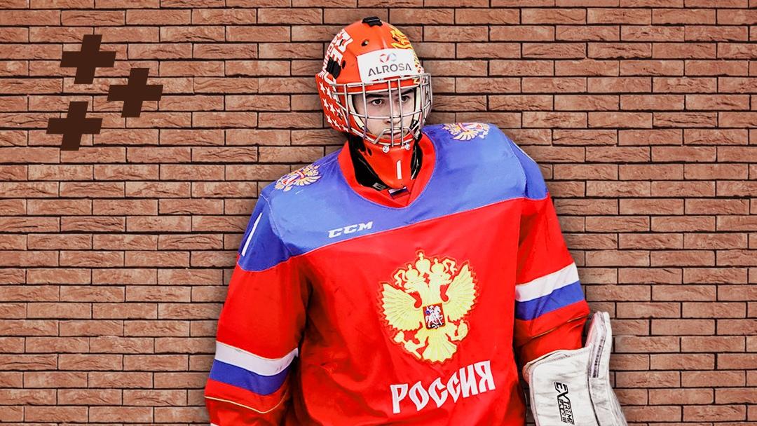 Русский вратарь, который порвет НХЛ. Он может стать круче Василевского и Бобровского