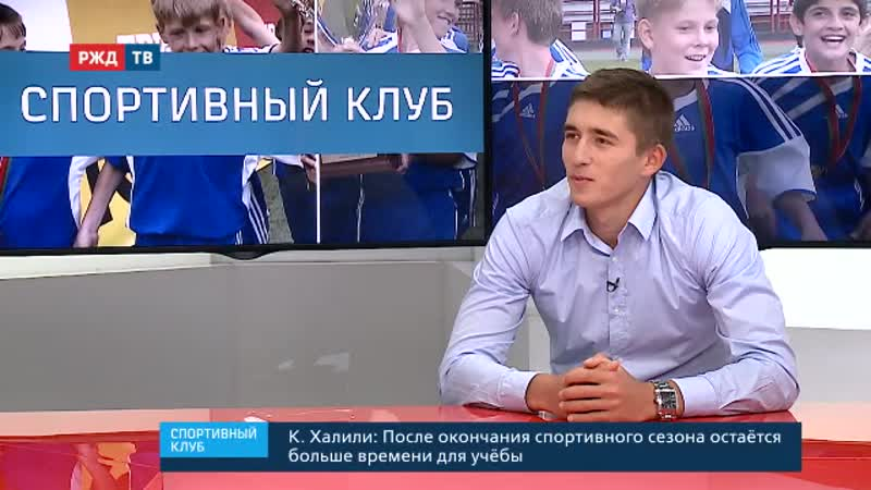 Гость в студии — Карим Халили (Саид Каримулла Саид Вахидулла Халили), российский биатлонист, студент РУТ (МИИТ).