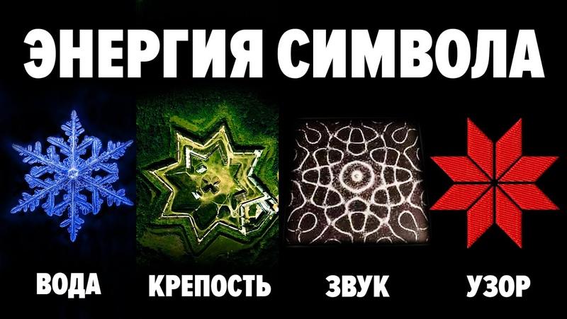 Как символы формируют материю и пространство Геометрия невидимого мира и фрактальность Вселенной