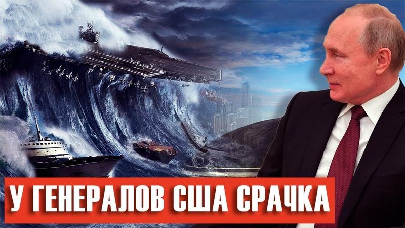 В Черном Море Россия проверила СЕКРЕТНОЕ ОРУЖИЕ