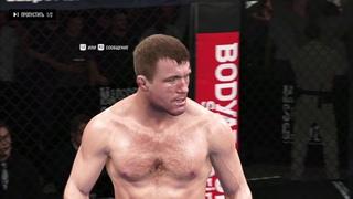 DFL 17 Welterweight: Georges St-Pierre VS Matt Hughes