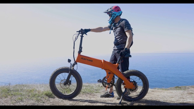 Rattan XL The Most Efficient Ebike