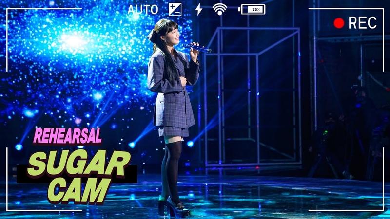[슈가캠] 정은지(Jeong Eun Ji) 2020 너에게 난 나에게 넌♪ (가로캠ver.) 슈가맨3(SUGARMAN3) 14회