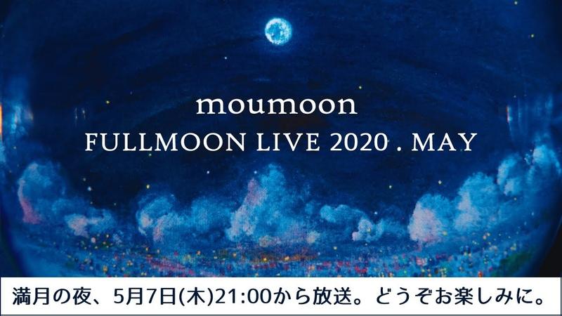 FULLMOON LIVE 2020 MAY