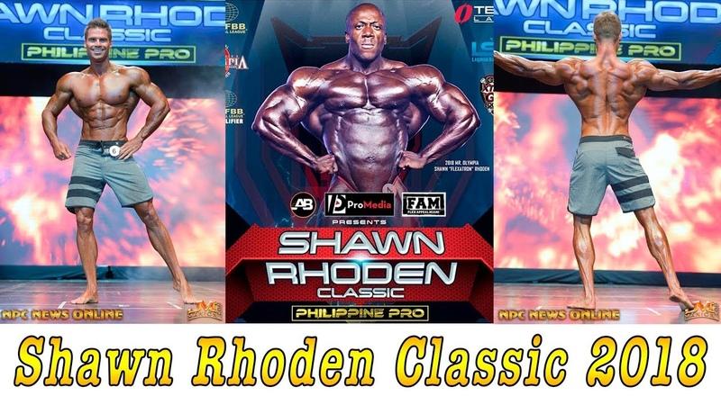 Золото Гусева на Shawn Rhoden Classic