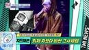 [ENG] Mnet TMI NEWS [37회] 아파트 한 채를 손목에 차는 클라스 ′지드래곤′ 200415 EP.37