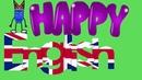Happy English! Уроки английского для самых маленьких. Первый выпуск. Изучаем алфавит.