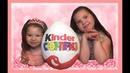 Открываем большой КИНДЕР СЮРПРИЗ ☀ 큰 달걀 ☀ BIG KINDER SURPRISE