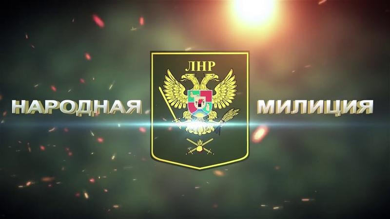 «Виновата армия ЛНР»: снаряд покарал карателей перед обстрелом Донбасса — сводка