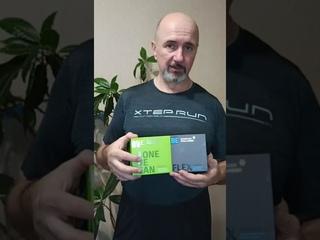 Отзыв о 3D Bone Vegan Cube и 3D Flex Cube