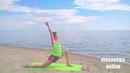 Йога на природе. В месте силы Алтайского края.