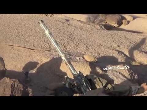 Хуситы обстреливают позиции хадистов из миномёта М 160 в районе Аль Бука