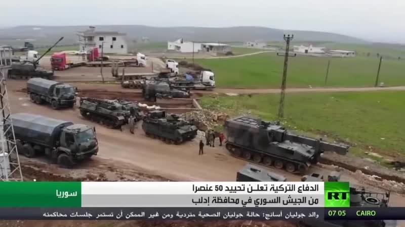 Syrian Forces Repel Turkish Army in Eastern Idlib