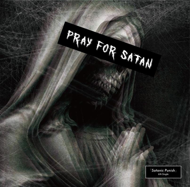 Интервью с группой Satanic Punish, изображение №10