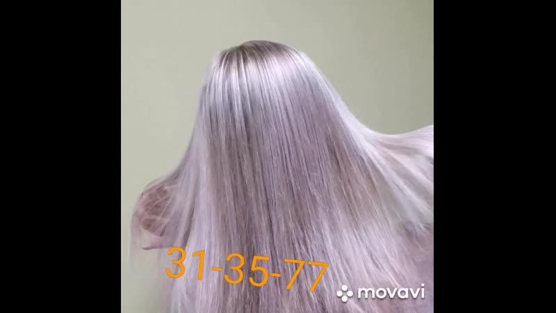 Выход в идеальный блонд