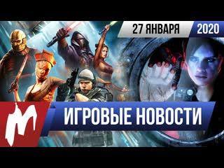 Игромания! игровые новости, 27 января (silent hill, resident evil и hellblade)