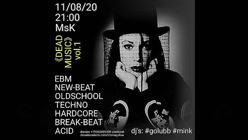 11 08 20Dead Music vol 1 dj golubb dj mink onlineparty moscow russia ebm techno oldschool acid breakbeat hardcore