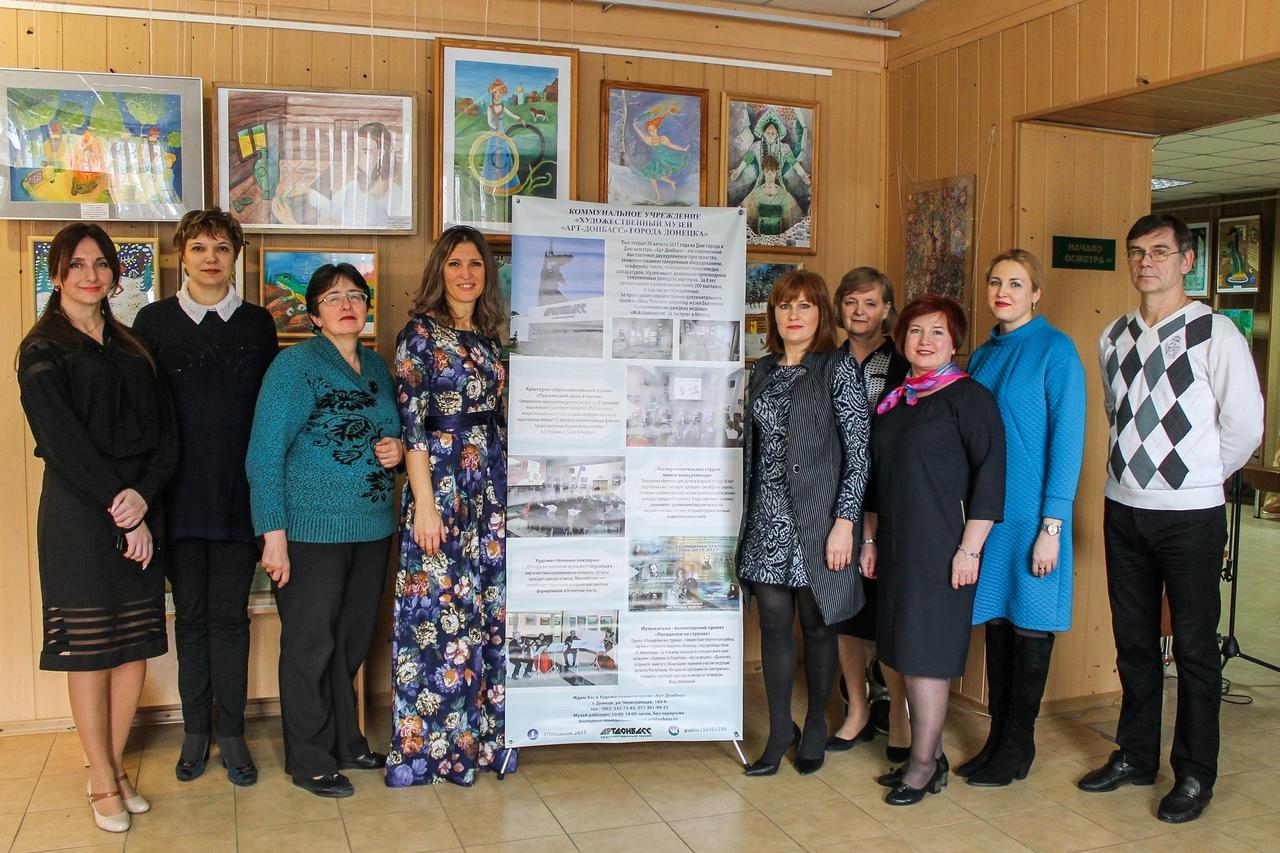 В Донецке открылся культурно-выставочный проект «Фестиваль музеев»