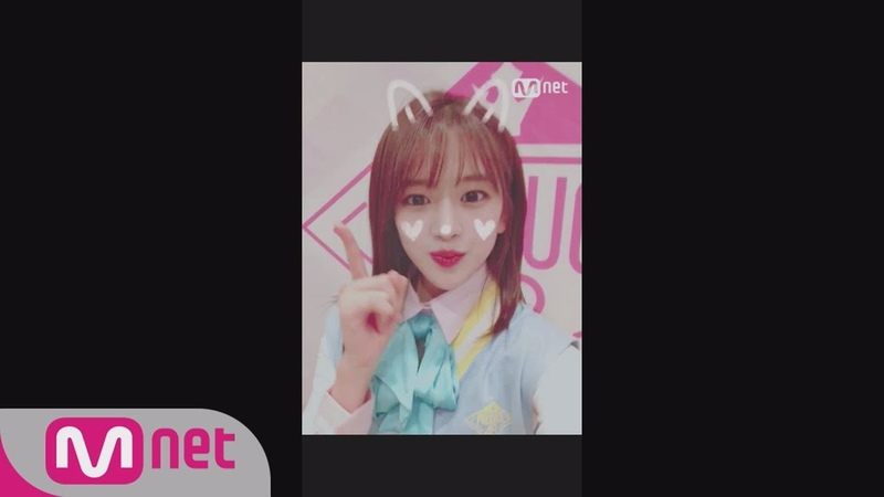 An Yujin – Wink Challenge @ PRODUCE 48 EP.0