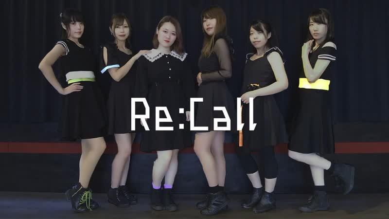 I☆Ris Re:Call 踊ってみた 1080 x 1920 sm35891951