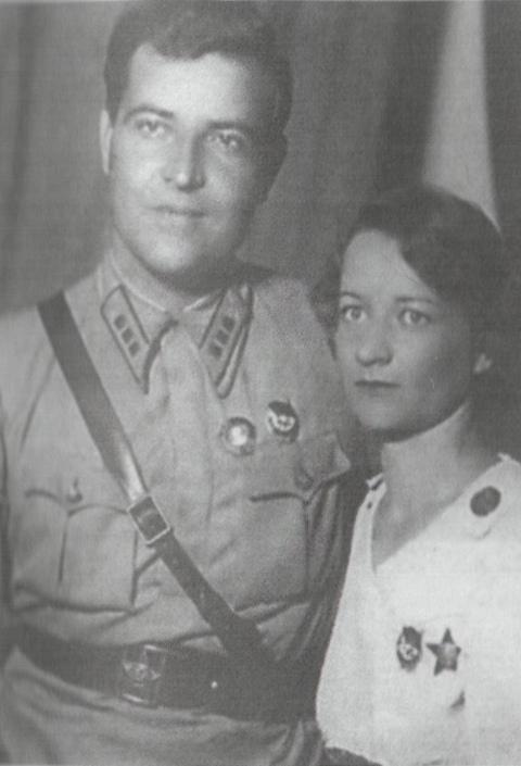 Артур Спрогис и Елизавета Паршина в отряде испанских партизан (3 фото).