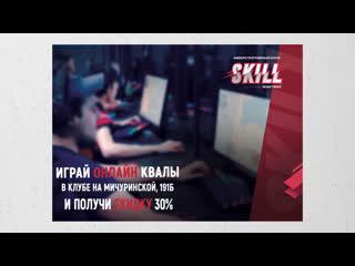 SkillCup CS:GO 5x5  Купи мозг vs Hydra