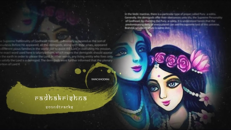 Rkrishn soundtracks 43 Tum Prem Ho Sad Extended Version