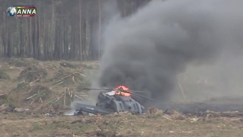Ми-28Н разбился в Краснодарском крае    НОВОСТИ от ANNA NEWS на утро 12 декабря 2019