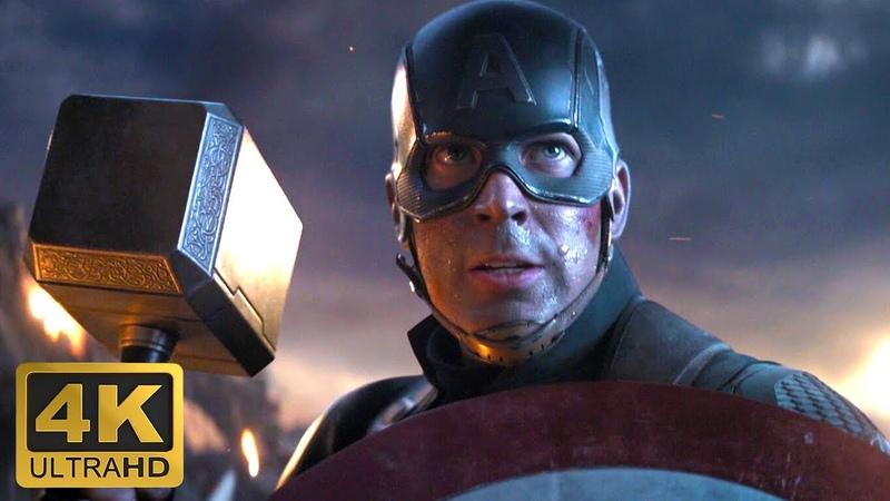 Капитан Америка поднимает молот Тора. Мстители: Финал (4K)